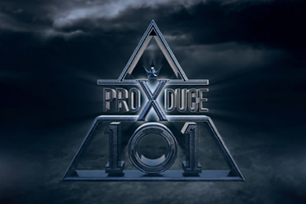 4th series of Produce 101 to be launched next year