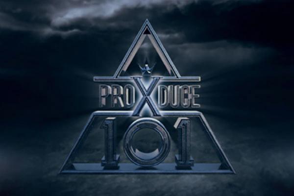 4. Staffel von Produce 101 startet im nächsten Jahr