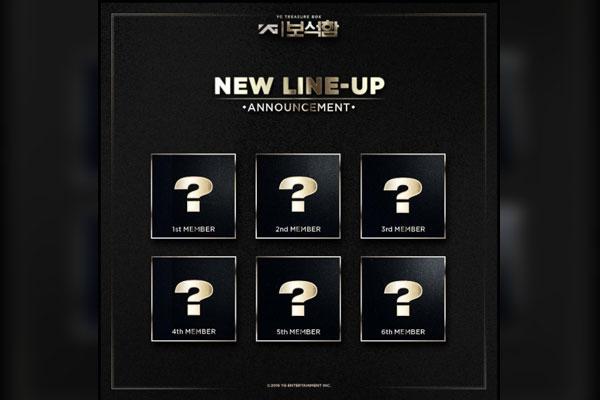 واي جي تكشف عن الاسم الرسمي لفرقتها الشبابية الجديدة