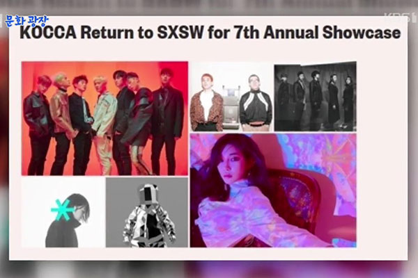 iKon and Chungha to perform at SXSW