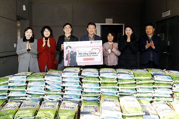 Cộng đồng fan J-Hope thực hiện nhiều hành động thiện nguyện kỷ niệm sinh nhật thần tượng