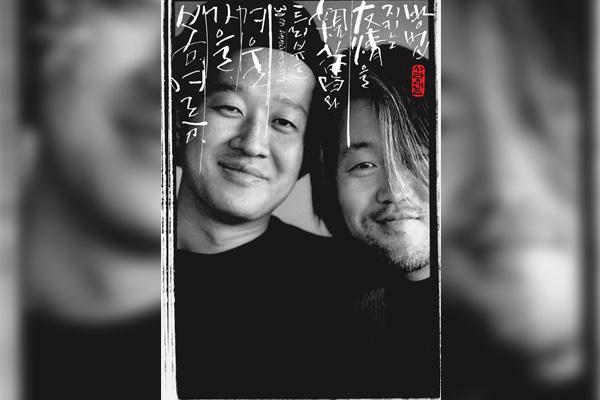 Bom Yeoreum Gaeul Kyeoul organise une exposition de photos afin de célébrer l'amitié de ses deux membres