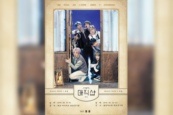 BTS to hold global fan meeting in Seoul and Busan