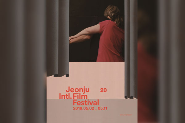 20th Jeonju International Film Festival to kick off next month