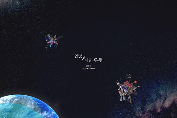 チョン・スンファン ニューミニアルバムをリリース