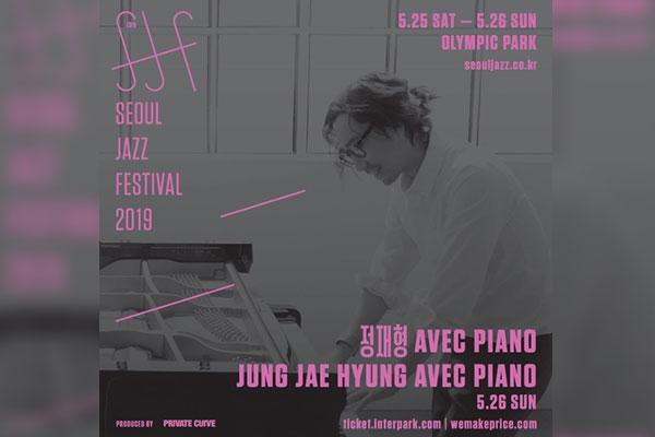Jung Jae-hyung dévoilera son nouvel album lors du Seoul Jazz Festival 2019