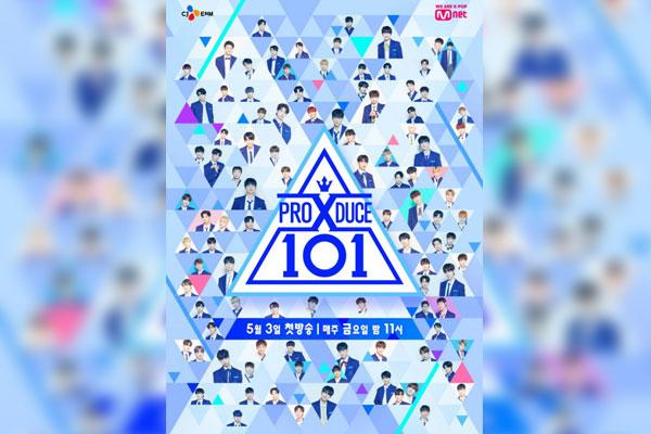 New season of 'Produce 101' to air 4th season