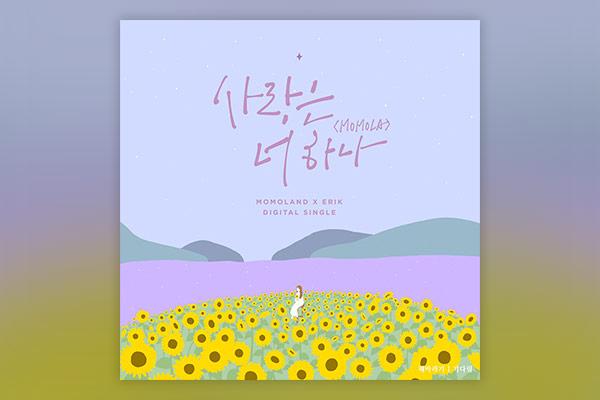 MOMOLAND phát hành ca khúc mới toanh kết hợp cùng ca sĩ Việt Nam-ERIK