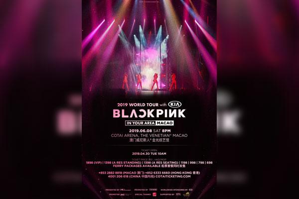 Blackpink prévoit une halte à Macao dans sa tournée mondiale