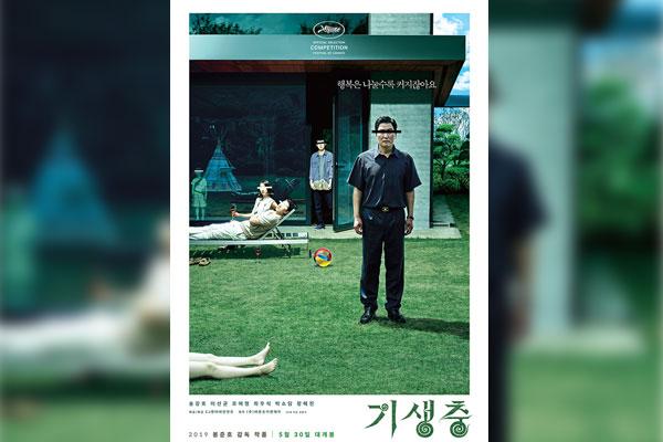 Bong Joon-hos Film ist Cannes-Anwärter