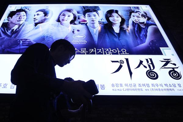 'Parásito' supera 7 millones de espectadores en Corea