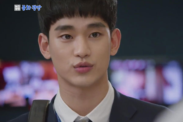 Kim Soo-hyun set to be discharged from military next month