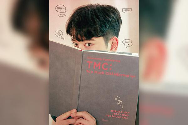 Chansung 2PM Laksanakan Fan Meeting sebelum Masuk Wajib Militer