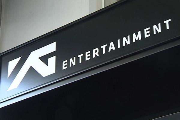 YG Entertainment Rilis Pernyataan Han Seohee Bukan Trainee di YG