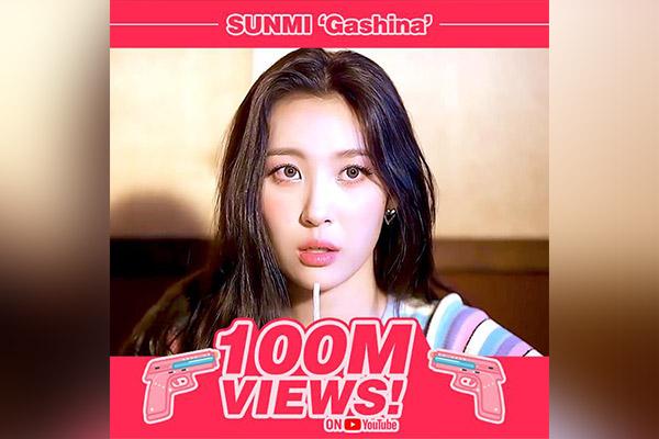 """Seonmis """"Gashina"""" wurde auf YouTube über 100 Millionen mal gesehen"""
