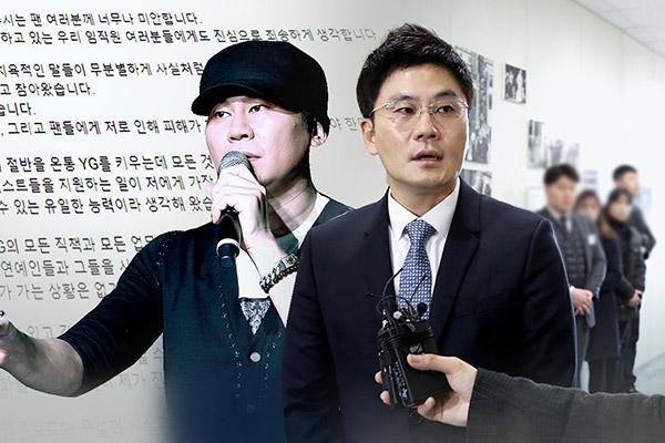 YG Entertainment bổ nhiệm CEO mới sau khi Yang Min-suk từ chức