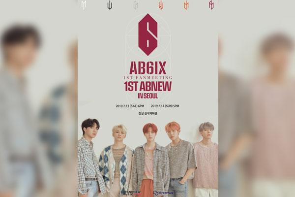 AB6IX organise son premier fan meeting officiel en juillet à Séoul