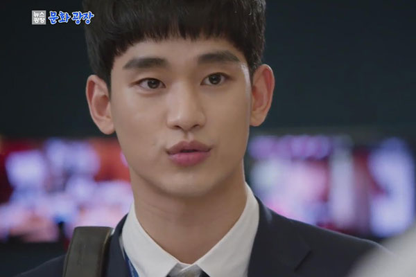 Actor Kim Soo-hyun completes military service
