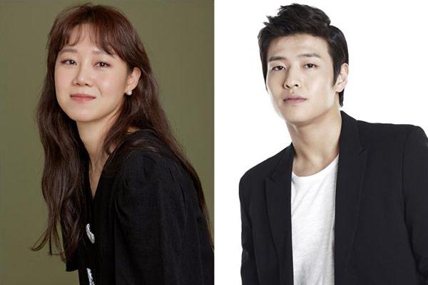 Gong Hyo Jin y Kang Ha Neul protagonizan nuevo drama de KBS