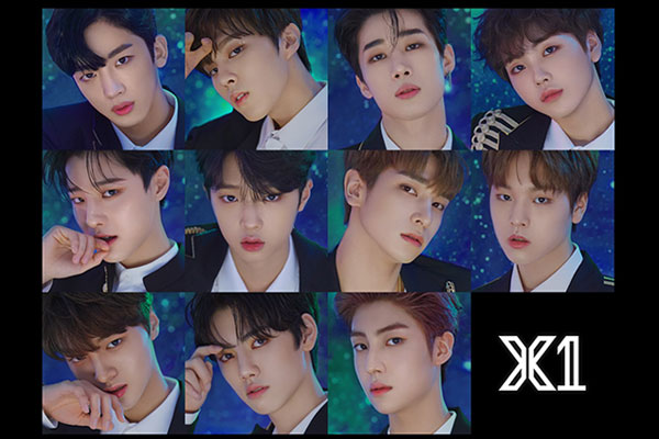 Project band X1 to debut next month