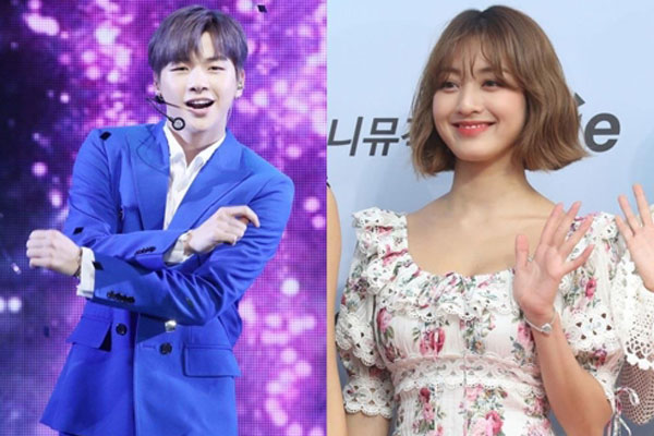 TWICE's Jihyo and Kang Daniel in relationship