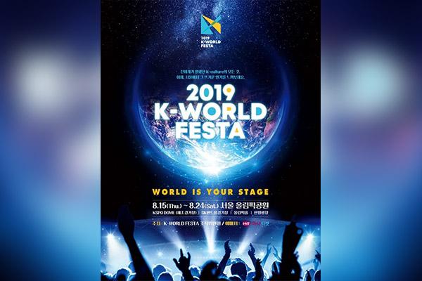 Große Namen beim 2019 K-World Festa