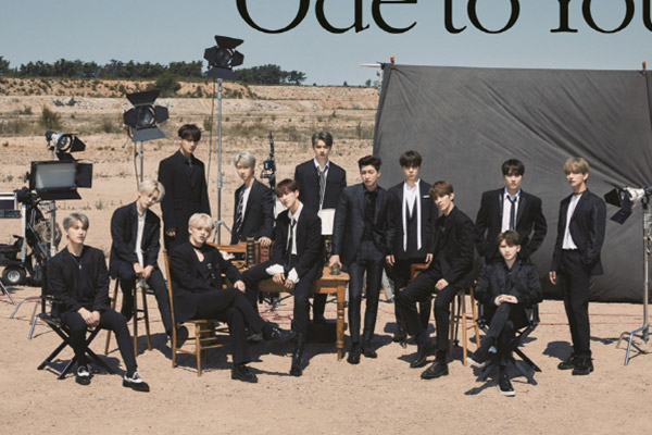 """Seventeen mở bán thêm vé concert """"ODE TO YOU"""" tại Seoul"""