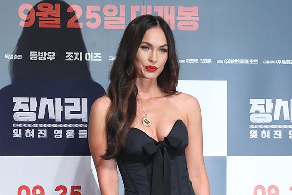 Megan Fox y la pelicula ''La Batalla de Jangsari''