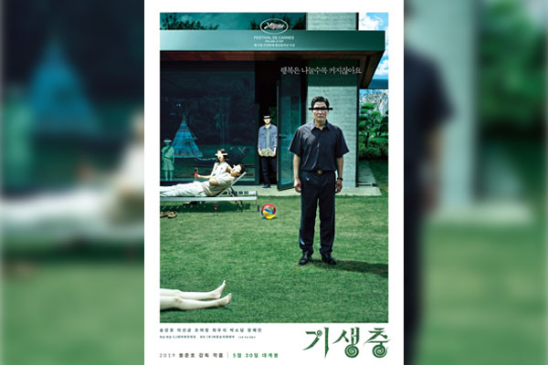 Parasite selected as Korea's contender for Academy Awards