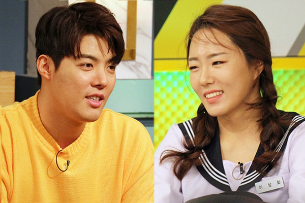 KangNam&李相花 10月12日結婚