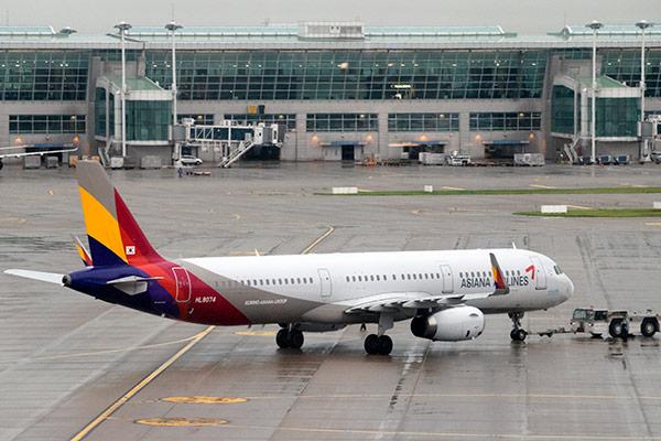 Penerbangan dari Indonesia Bermasalah, CUBE Entertainment Pastikan Kondisi PENTAGON Aman