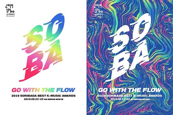 2019 Soribada Best K-Musik Awards erfolgreich über die Bühne  gegangen