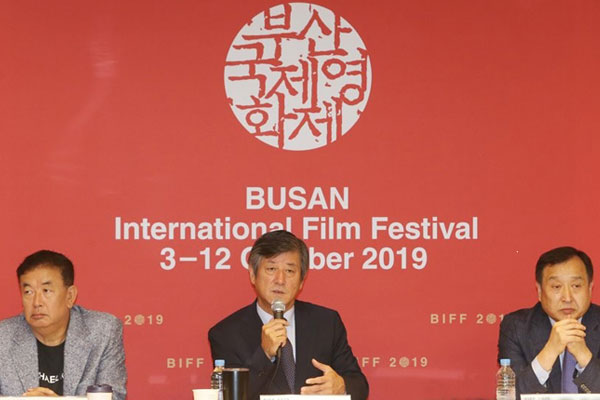 Kazakh film to open Busan International Film Festival