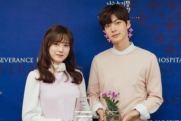 Dispatch Rilis Percakapan Ahn Jae Hyun dan Ku Hye Sun