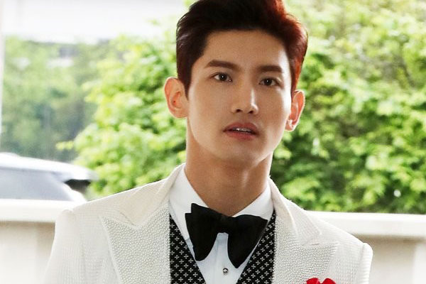 Changmin of TVXQ donates money to stop Amazon fires