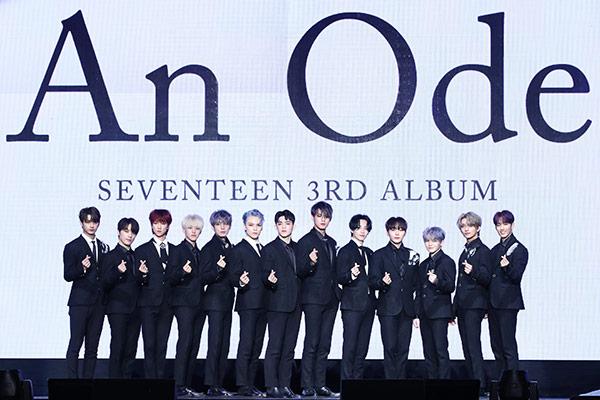 SEVENTEEN ニューアルバム『An Ode』リリース
