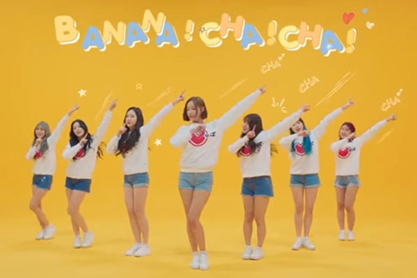 모모랜드는 '유통령'…뽀로로 주제곡 '바나나차차' 인기