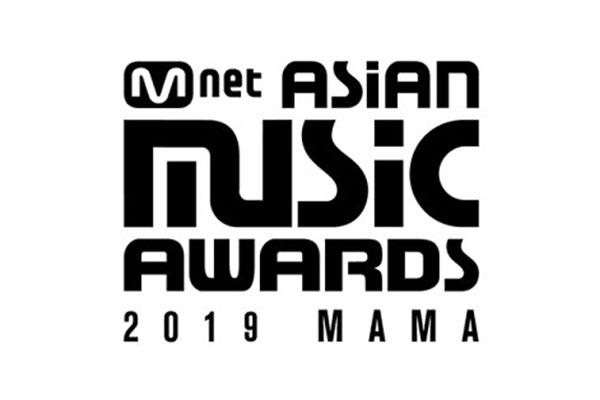 MAMA 2019 to be held in Nagoya in December