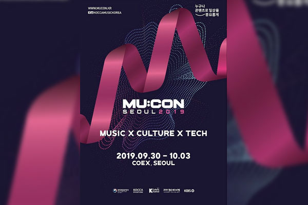 South Korea's biggest K-pop fair MU:CON kicks off