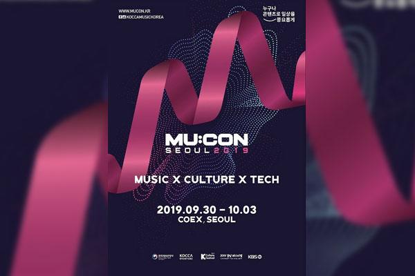 South Korea's biggest K-pop fair MU:CON kicks off