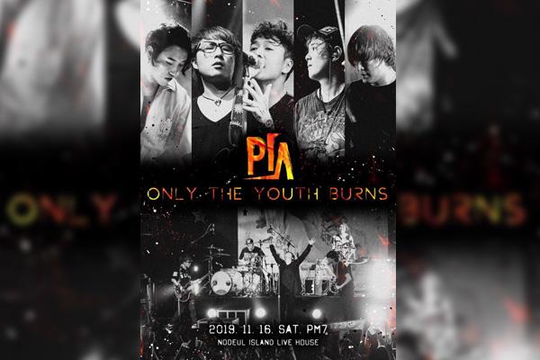 Le groupe PIA donnera son dernier concert en novembre