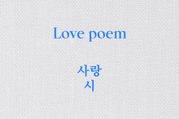 """IU trở lại với album mới vào ngày 1/11 mang tên """"Love poem"""""""