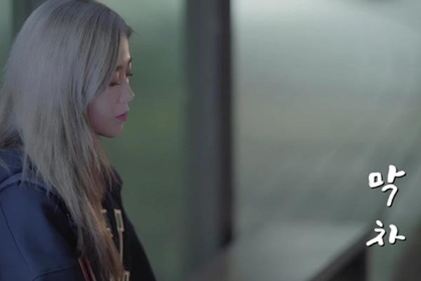 흰(HYNN), 신곡 '막차' 유튜브서 선공개