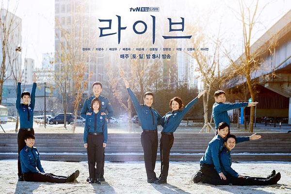 """Phim """"Live"""" của Lee Kwang-soo sẽ được remake bởi hãng phim nổi tiếng 20th Century Fox"""