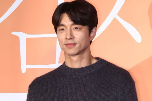 Gong Yoo returns to big screen with new film