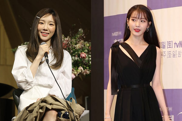 IU vs Tae-yeon, qui sera la reine de l'automne ?