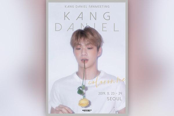 Kang Daniel tổ chức fanmeeting trong nước lần đầu tiên