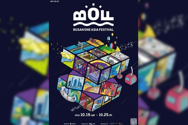 مدينة بوسان تستضيف مهرجان وان آسيا للكيبوب
