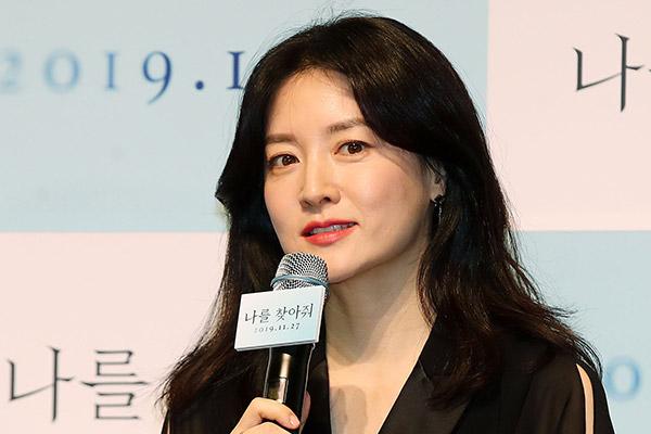 Primera película de Lee Young Ae en 14 años