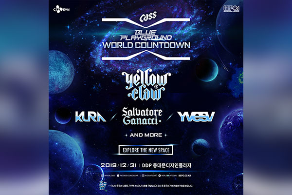 Lễ hội âm nhạc EDM cuối năm với quy mô cực lớn sẽ được tổ chức tại Seoul